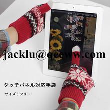 wool igloves wool touchscreen gloves