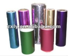 aluminum foil paper seal liner in different color