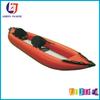 Double People Inflatable Kayaks,Inflatable Drifting Boat,Inflatable Rushing Boat,Inflatable Boat,Inflatable Kaya