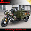 HUJU 200cc tricycle motorcycle sporting / bicycle tricycle gasoline / engine 300cc water cooled for sale