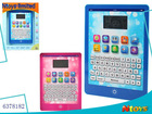 6378182 Smart Educational Play Pad LCD Screen 60 functions