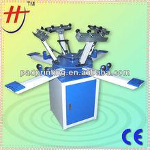 HS-1124 4 color tshirt printing press machine price