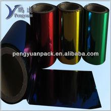 Colorful metalized pet film printed packaging film