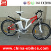 load electric bicycle (JSE76)