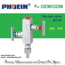 high quality 2-valve gas valve manifold