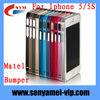Manufacturer Customize High Grade Case For Iphone 5 Metal Bumper