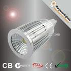 8w AC12V mr16 led bulb COB led lighting replacement MR halogen lamp