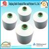 JinJiang Jinfu YFW DTY 150/48 Polyester Yarn