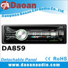 Daoan DA859 car radio cd/mp3 player car audio system