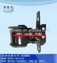 Auto Engine Seat B25E-39-070 For PREMACY