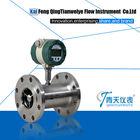 4-20mA output dispense fuel flow meter diesel gas petroleum flowmeter measuring instrument CE/TUV approved