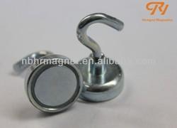 Neodyium magnet supplier