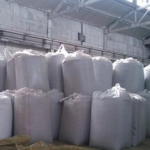 Industrial Wood Pellets In Jumbo Bags