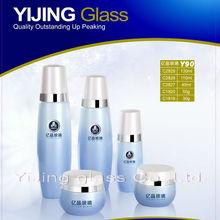 50g 30g Glass lotion bottles factory
