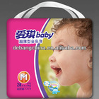 Disposable baby High Quality tena diapers