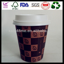 8oz Disposable printed paper coffee cup and lids leading wholesale in China