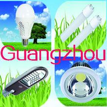 guangzhou led