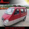 HUJU 200cc motorcycle chopper frame / three wheel trike 300cc / mini cargo car for sale