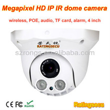 Promotion Mini Cute Megapixel IP WIFI ONVIF Dome Kamera for Home Security Remote Video