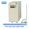 IGBT high quality dc ups battery backup price in pakistan
