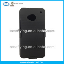 flip leather case for htc one x