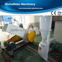 Plastic crushing machine/plastic recycle grinder crusher/grinding machine for PVC pipe