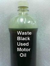 used motor oil