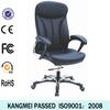office desk chair (KM-3211)