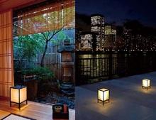 Remote LED energy saving japanese style light for a fashion life style