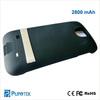 New phone battery backup case for Samsung S4 mini external power case