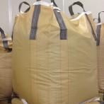Hemp Husks Bulk Bag