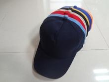 BEST SALE children cap