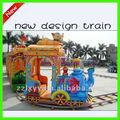 ภาพการ์ตูนของรถไฟสำหรับการขาย