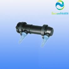 PVC UV sterilizer/ fish tank UV sterilizer