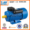 YC motor,single phase electric motor heavy duty motor