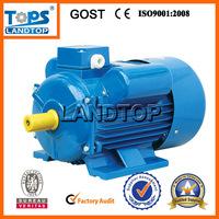 YC Series motor 2800 rpm