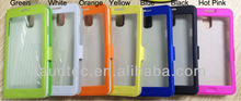 Flip Leather Case for Samsung Galaxy Note 3 III, Transparent Clear Touch Screen Cover for Samsung Note iii 3