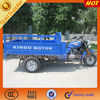 New Model tricycle rickshaw with cargo