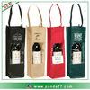 Eco non woven wine bags wholesale