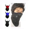 aspirin face masked ball New Black/Blue Neoprene Neck Warm Face Mask Veil Guard Sport Bike Motorcycle Ski Snowboard masks