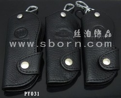 New key bag PY031