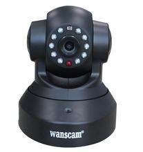 H.264 day night ip camera ir led night vision camera email alert network p2p ip camera