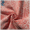 2013 china factory supply TPU laminated stretch lace fabric for wedding dress/wedding dress fabric