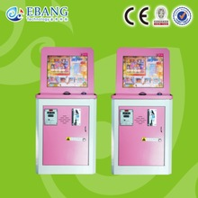 EB-GZ14High definition video cabinet game, coin operated video machine,touch screen game machine