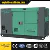 2014 new silent denyo design diesel generator powered by Cummins 4BT3.9-G