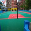 pp plastic playground flooring