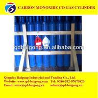 99.5% Carbon Monoxide CO Gas