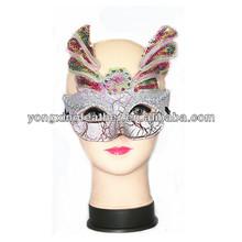 cute children mask