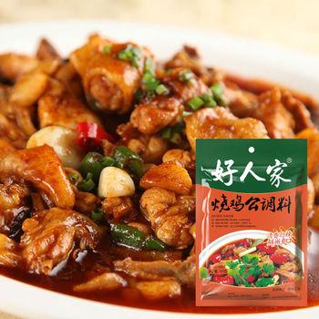 Haorenjia Braised Chicken sauce& condiment