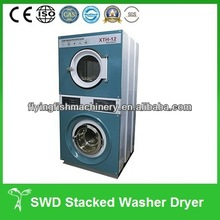 Industrial coin operated washer and dryer